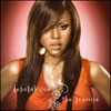 DEBORAH COX - BEAUTIFUL U R (SOUL SEEKERZ RADIO EDIT)