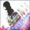 KASKADE - STEP ONE TWO (RADIO EDIT)