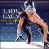 LADY GAGA - POKER FACE (DAVE AUDE RADIO MIX)